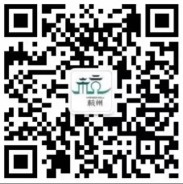杭州市旅游委员会关注抽奖送总额1万元微信红包奖励