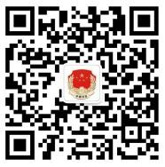 法制平谷关注竞技场签到抽奖送最少1元微信红包奖励