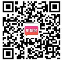 参与小情报公众号拼字活动 抽奖送1-3元微信红包奖励