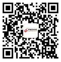 中国吉林网关注每天18点摇一摇送最少1元微信红包奖励