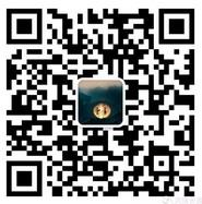 风情安昌微信关注五米共治语音送最少1元微信红包奖励