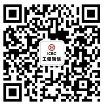 工银瑞信基金双十一关注抽奖送最少1元微信红包奖励