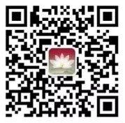 莲花财经app下载有礼抽奖送1.1-1111元微信红包奖励