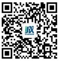 南京城建今天10点、14点、20点关注送万元微信红包奖励