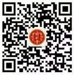 北京同仁堂安宫牛黄丸征集令抽奖送1-10元微信红包奖励