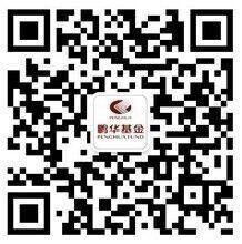 鹏华基金鹏友会嗨乐星期五抽奖送1-188元微信红包奖励