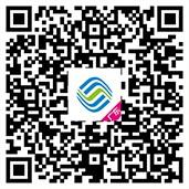 广东移动app充值等额话费送50-300元和包电子券奖励