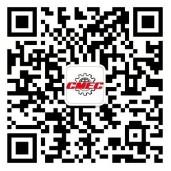 CMEC全球品牌展每天6波关注送最少1元微信红包奖励
