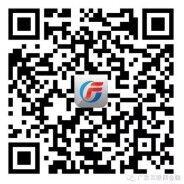 广发证券网店25周年庆抽奖送1-200元微信红包奖励
