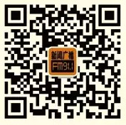 苏州新闻广播感恩节26轮语音送1-91.1元微信红包奖励