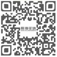 前海征信中心感恩节关注送10M-100M手机流量奖励