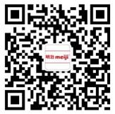 明治10周年庆微信抽奖送10M-20M手机流量,巧克力豪华礼盒