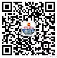 柳城普法关注微信有奖竞答抽奖送1-5元微信红包奖励