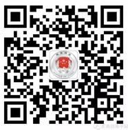 南平普法国家宪法日答题抽奖送3-12元手机话费奖励 附答案