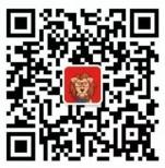 诺安理财狮13周年送祝福抽奖送最少1元微信红包奖励