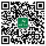 怡桶生活关注水桶保卫战抽奖送1-100元微信红包奖励