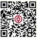 中国银行河南分行天降小福神抽奖送10元手机话费奖励