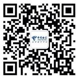 中国电信翼企送福利抽奖送100-500天翼积分,150M电信手机流量等