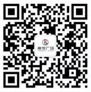 南京常发广场每天3波关注送总额10万元微信红包奖励