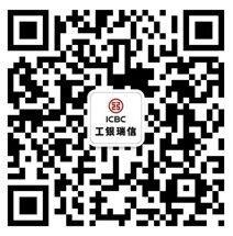 工银瑞信基金现学现考答题抽奖送1-100元微信红包奖励