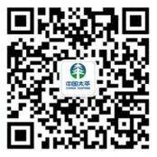 中国太平岁末加油福利关注送最少1元微信红包奖励