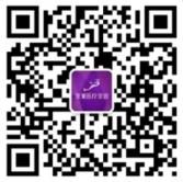 广州美莱整形医院新年关注总额20.17万元微信红包奖励