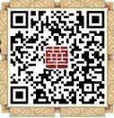 银华基金圣诞快乐关注抽奖送总额2万份微信红包奖励