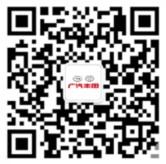 广汽丰田凯美瑞十周年福袋抽奖送最少1元微信红包奖励