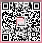 博时投资汇新年画金蛋抽奖送总额3万元微信红包奖励