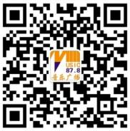 滨州音乐广播跨年每天6波语音送最少1元微信红包奖励