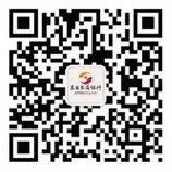 东台农商银行欢乐迎元旦抽奖送1-88元微信红包奖励