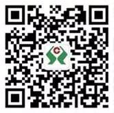 福安市农村信用合作联社许愿抽奖送1-88元微信红包奖励