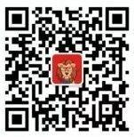 诺安理财狮鸡年大吉开门红抽奖送最少1元微信红包奖励