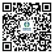 中国太平开工加油关注送最少1元微信红包奖励,抽奖送话费