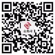 云南网过春节每天12点美食答题送最少1元微信红包奖励