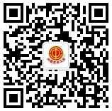 内蒙古总工会闹元宵猜灯谜抽奖送1-100元微信红包奖励