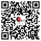 南通州闹元宵今晚20点语音送最少1元微信红包奖励